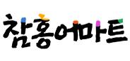 탕거리 홍어1k(국내산)