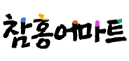 홍어 모듬회500g(2~3인분)